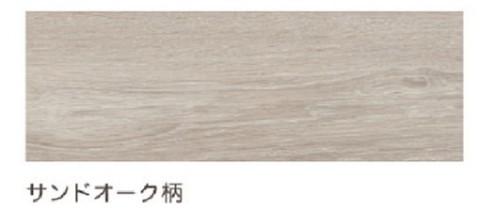 イクタ フロア材 プリオスjapan 2P ツヤなし 床暖対応 3.3m2 PJ-1032 サンドオーク柄 6枚入 【代引不可】