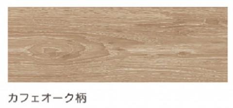 イクタ フロア材 プリオスjapan 2P ツヤなし 床暖対応 3.3m2 PJ-1033 カフェオーク柄 6枚入 【代引不可】