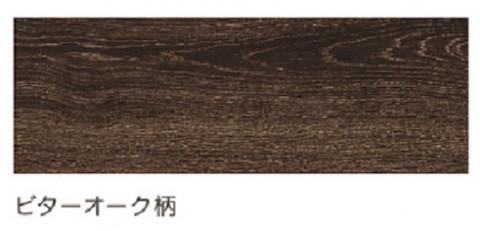 見積無料 3万円以上送料無料 pj-1035販売 イクタ 着後レビューで 送料無料 フロア材 プリオスjapan 2P 6枚入 ツヤなし 代引不可 3.3m2 訳あり品送料無料 ビターオーク柄 PJ-1035 床暖対応