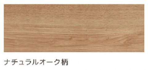 見積無料 3万円以上送料無料 pj-1036販売 イクタ フロア材 プリオスjapan 休み 2P ナチュラルオーク柄 6枚入 訳あり商品 床暖対応 代引不可 3.3m2 ツヤなし PJ-1036