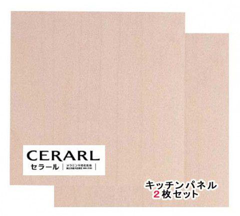 アイカ工業 メープル柄 柾目 FAN1923ZMN セラール 3×8(3×935×2 455mm)サイズ 2枚入【代引不可】