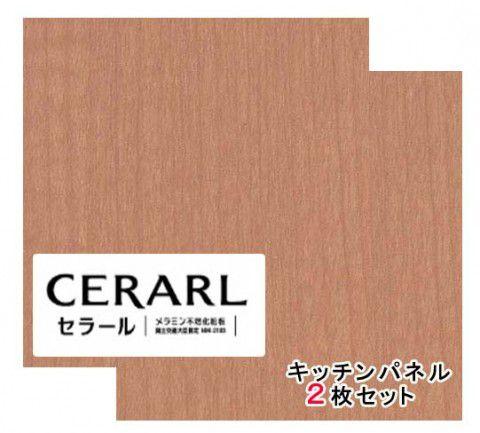 アイカ工業 メープル柄 柾目 FJ-2221ZN セラール 3×8(3×935×2 455mm)サイズ 2枚入【代引不可】