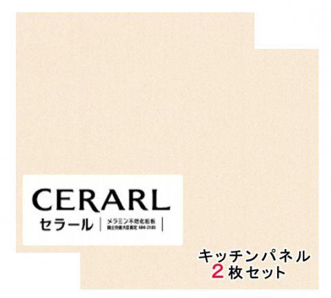 アイカ工業 メープル柄 柾目 FJ-421ZN セラール 3×8(3×935×2 455mm)サイズ 2枚入【代引不可】