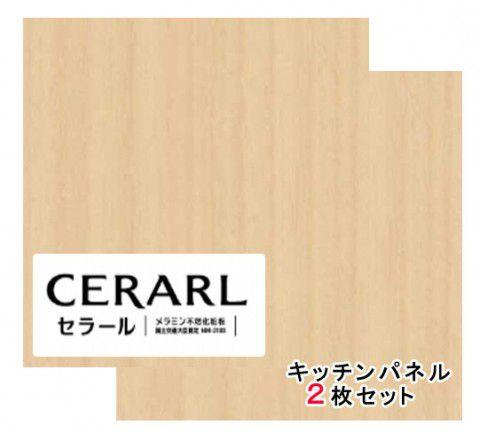 アイカ工業 エルム柄 柾目 FJ-568ZN セラール 3×8(3×935×2 455mm)サイズ 2枚入【代引不可】