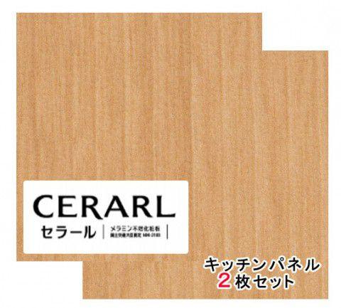 アイカ工業 バーチ柄 柾目 FJ-578ZN セラール 3×8(3×935×2 455mm)サイズ 2枚入【代引不可】
