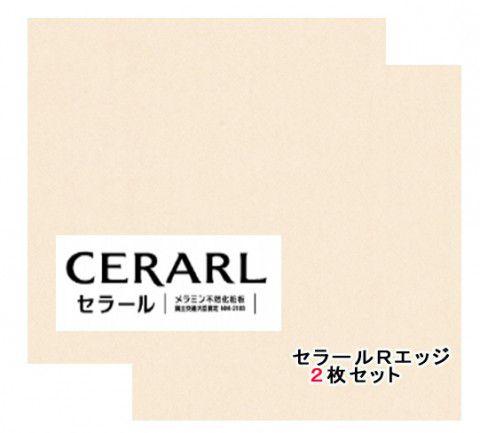 アイカ工業 メープル柄 柾目 FJR421ZN セラールRエッジ 3×8(3×910×2 410mm)サイズ 2枚入【代引不可】
