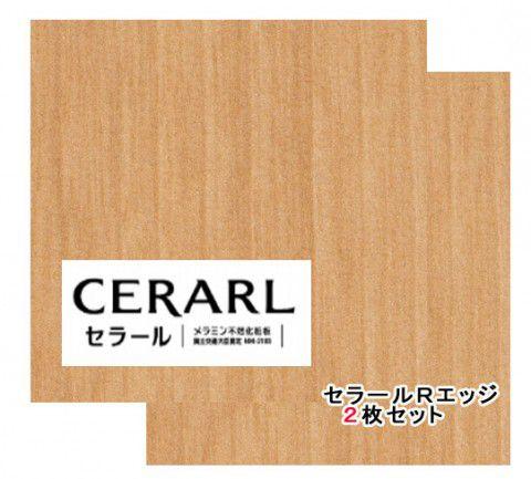 アイカ工業 バーチ柄 柾目 FJR578ZN セラールRエッジ 3×8(3×910×2 410mm)サイズ 2枚入【代引不可】