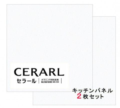 アイカ工業 単色柄 FKM6000ZGN セラール 3×8(3×935×2 455mm)サイズ 2枚入【代引不可】