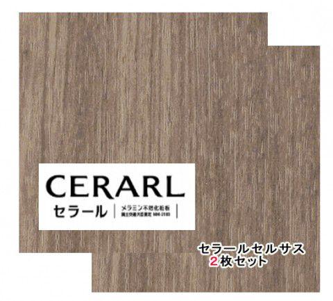アイカ工業 チーク柄 柾目 FTN509ZD セラールセルサスタイプ 3×8(3×935×2 455mm)サイズ 2枚入【代引不可】