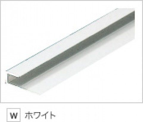 日本デコラックス アルミ製ジョイナー ホワイト 平目地用パニート造作材 L2730mm JAHW