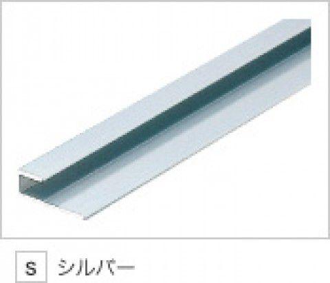 日本デコラックス アルミ製ジョイナー シルバー 入隅用パニート造作材 L2730mm JAIS