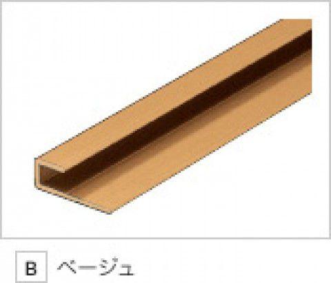 日本デコラックス 樹脂製ジョイナー ベージュ 出隅用パニート造作材 L2730mm JJDB