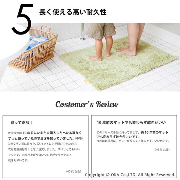 吸水・速乾 乾度良好(かんどりょうこう)Dナチュレ バスマット約50cm×80cm(バスマット 吸水 速乾 乾度良好 おしゃれ 無地 シンプル 干し 洗える ギフト あす楽 足ふきマット 足拭きマット 母の日)