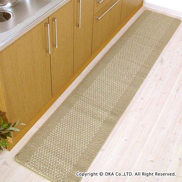 TOKUYASU Mat Mart: Easy-to-wash Long Kitchen Mats
