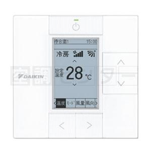 今だけエアコン大幅値下げ SZRC40BFTダイキン 業務用エアコン 標準省エネ天井カセット4方向 S ラウンドフロー 1 5QCeorxBdW