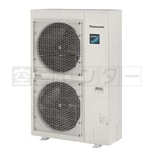 今だけエアコン大幅値下げ PA P112K6KDAパナソニック 業務用エアコン 寒冷地用4馬力 壁掛形 同時ツイン三相200VwP0Xn8Ok