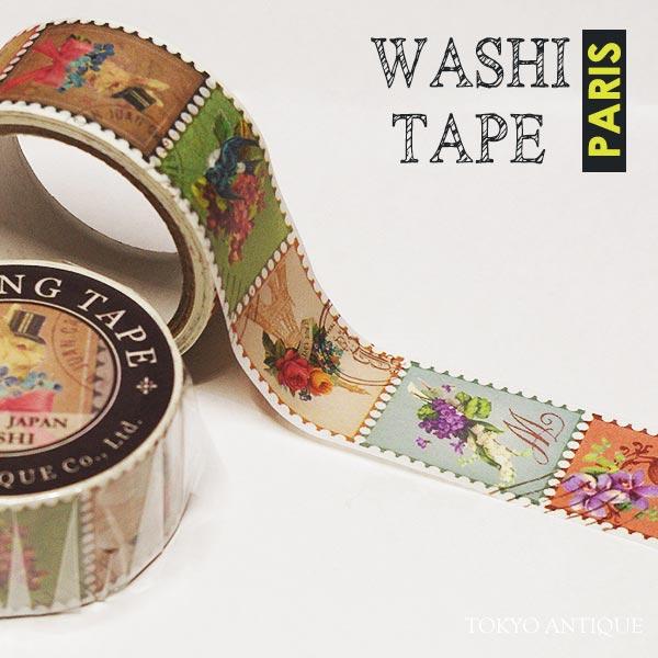 お花の切手マスキングテープ
