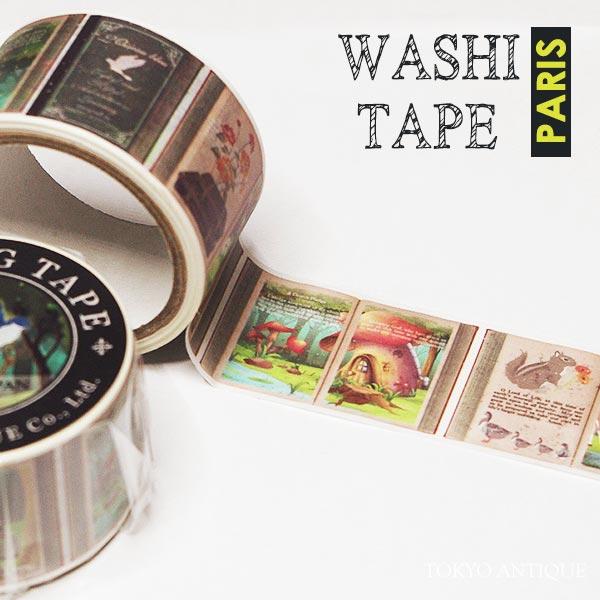 和紙で作ったマステ 東京アンティークラッピング マスキングテープ 休日 幸せの青い鳥 メール便OK 価格交渉OK送料無料