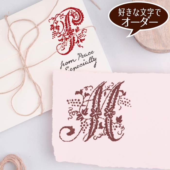 \希望のイニシャルを選んで下さい フリルの花刺繍文字 イニシャル オーダー メール便OK [正規販売店] スタンプ 新作入荷