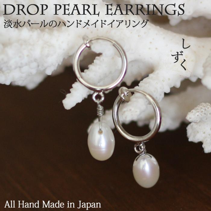 aa63ce5b4 Handmade earrings four circle black formal tears type drop type pipe type  hoop pierced earrings Mother's ...