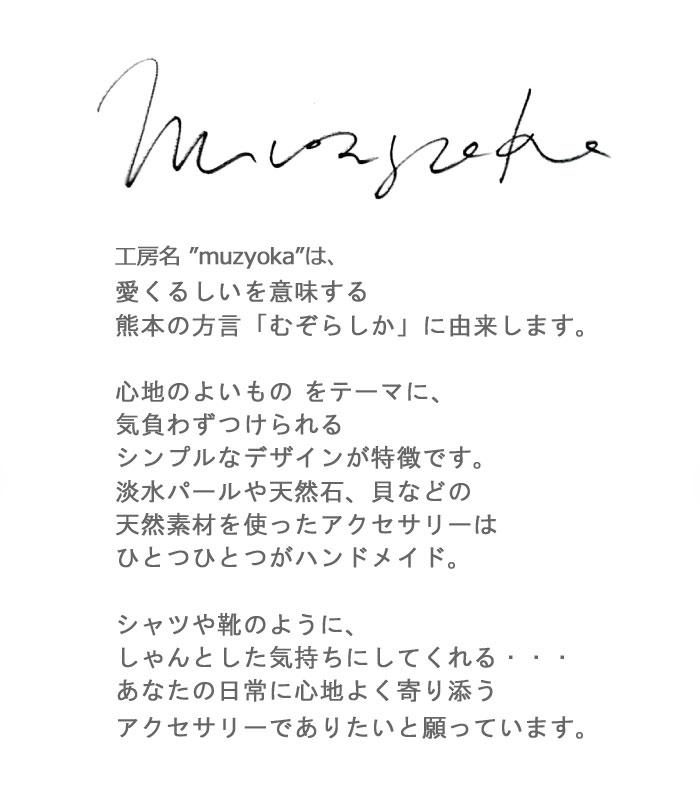 a9f1d47ca TOKYO BASIC: Handmade earrings four circle black formal tears type ...