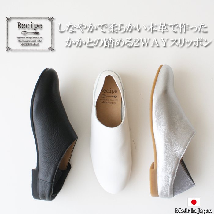 TOKYO BASIC   Rakuten Global Market: It is genuine leather sneakers 22.5-24.5cm for 50 generations for heel rubber Nippon Shoe Recipe 2018 fashion miscellaneous goods pumps white sneakers 30s 40 generations which the genuine leather slip-ons which can ste