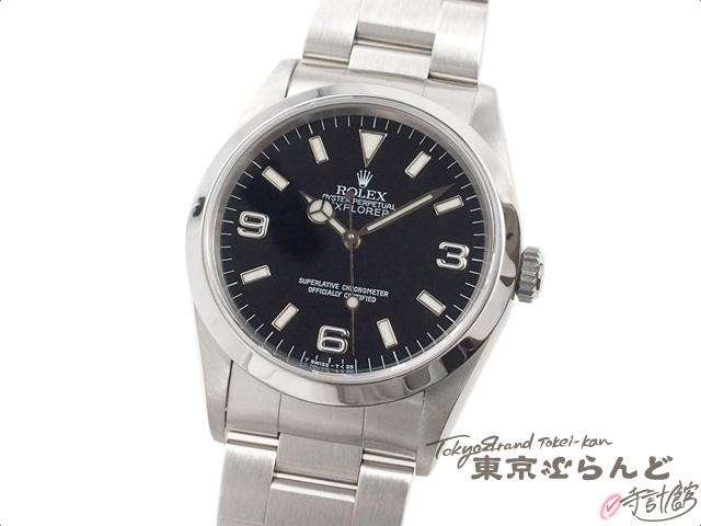 ロレックス ROLEX 14270 U番 エクスプローラーI 時計 腕時計 メンズ 自動巻き SS 黒文字盤 ブラック エクスプローラー1 仕上済 送料無料【中古】【全品3年保証】【新着】 900017633