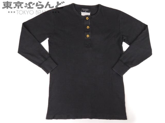 シャネル 新品 送料無料 CHANEL ロングスリーブ ヘンリーネック Tシャツ ロンT ブラック ポイント10倍 101482323 レディース 無料 8.5_00:00~8.15_23:59 中古