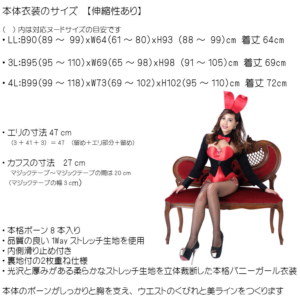 Dress-up bunny clothes with size nine points set decoration which bunny  girl clothes have a big