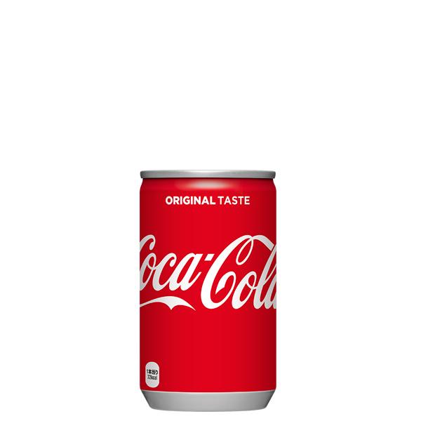 コカ・コーラ 160ml缶 【※コカコーラ製品以外は別途送料がかかります。同時注文の場合、後程追加送料のご請求がございます。】