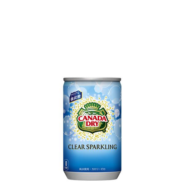 カナダドライクリアスパークリング 160ml缶 【※コカコーラ製品以外は別途送料がかかります。同時注文の場合、後程追加送料のご請求がございます。】