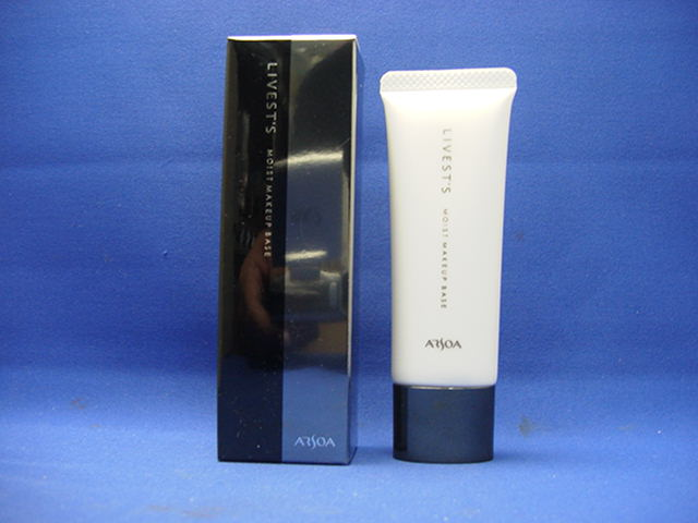 Arsoa Rivest moist make up base 25 g [at more than 20,000 yen (excluding tax)]