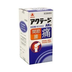 【第3類医薬品】 武田工業薬品 アクテージAN錠 200錠