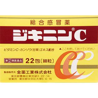 実物 第 2 類医薬品 全薬工業 送料込 全商品オープニング価格 22包 ジキニンC メール便発送