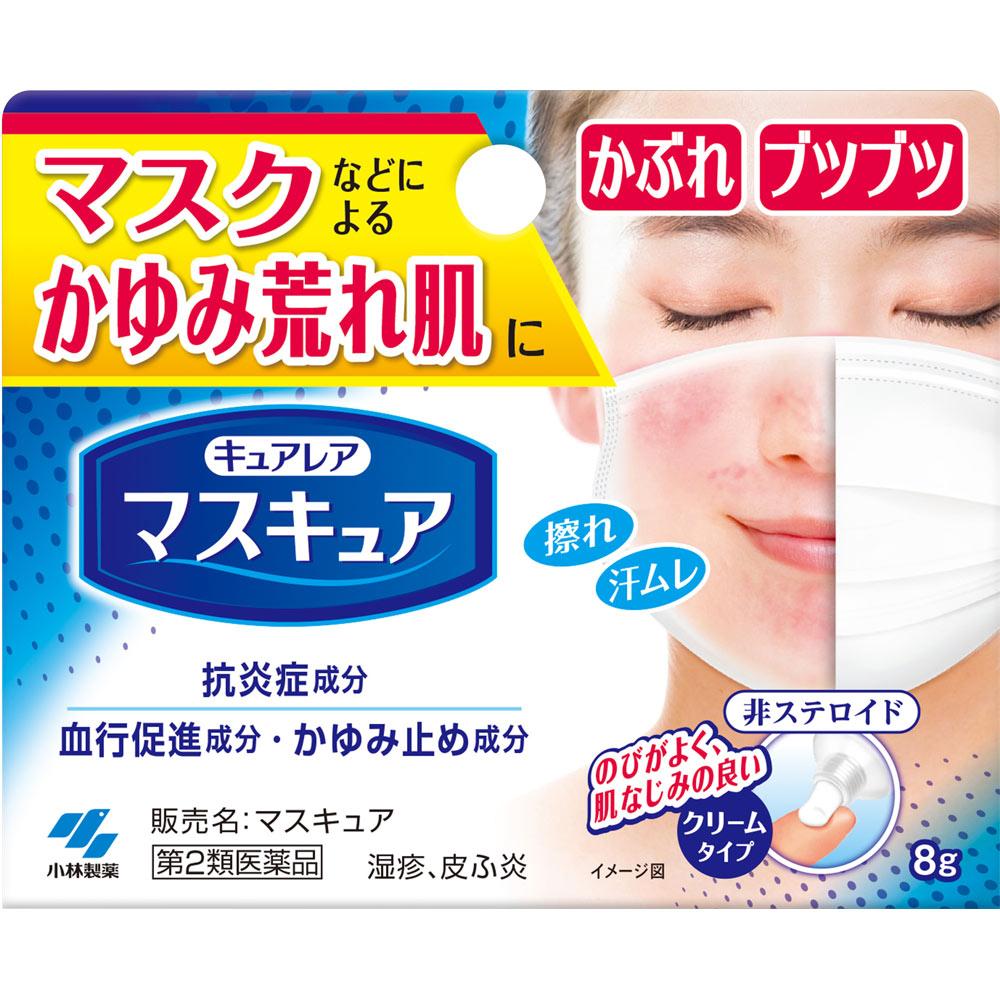 マスクに等による肌荒れの治療薬です お買得 第2類医薬品 小林製薬 マスキュア 送料込 メール便発送 卓抜 8g