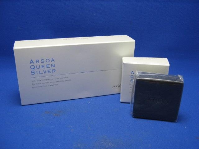 Arsoa 女王银交配大小 20 g x 2 套 (ARSOA 女王银) [与超过 20000 日元 (不含税)]
