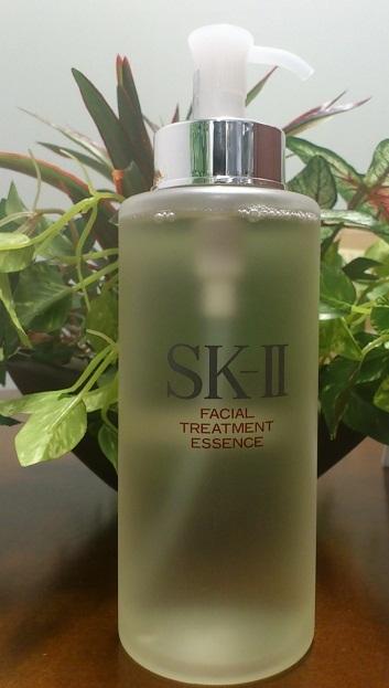 Max factor SK-II facial treatment essence 330 ml MAXFATOR (max) [skin care lotion, SK-II sk2 escazu], [at more than 20,000 yen (excluding tax)] [Rakuten BOX ...