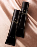 Shiseido Clé de Pau BEAUTE Vowell Sun 40 g [at more than 20,000 yen (excluding tax)]