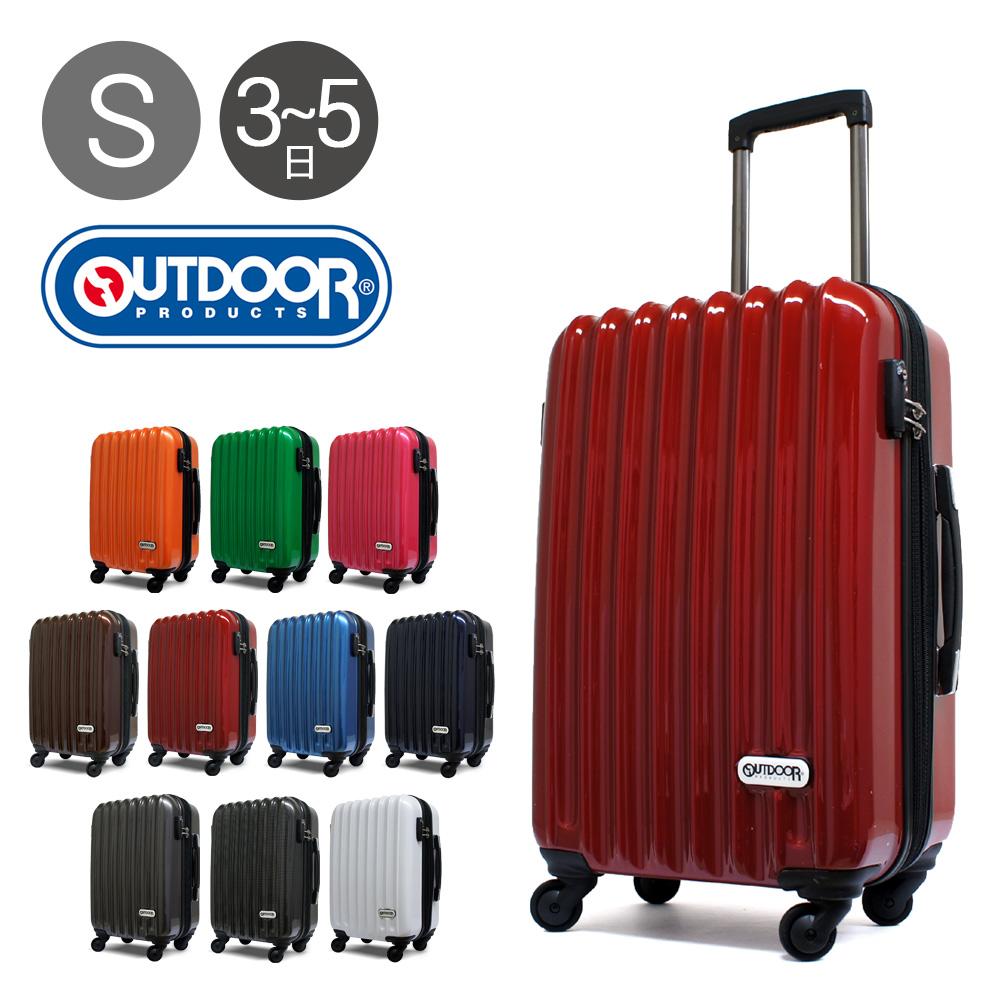 アウトドアプロダクツ スーツケース WIDE CARRY ワイドキャリー OD-0628-55W 56cm 当社限定 オリジナル OUTDOOR PRODUCTS [bef][即日発送]