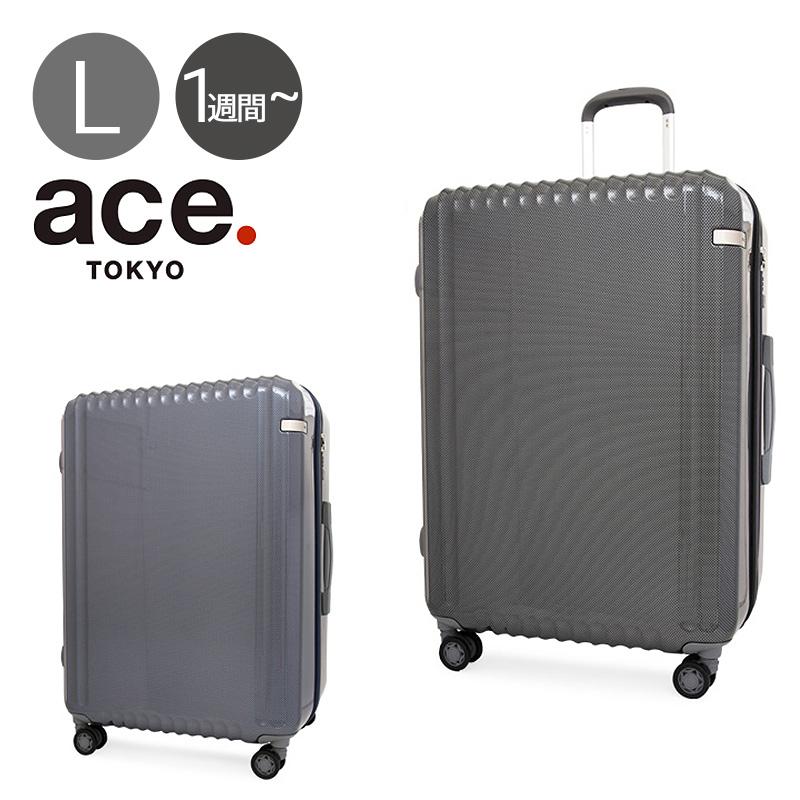 エーストーキョー スーツケース 05585 65cm パリセイドZ 【 ace.TOKYO キャリーケース TSAロック搭載 】[bef]