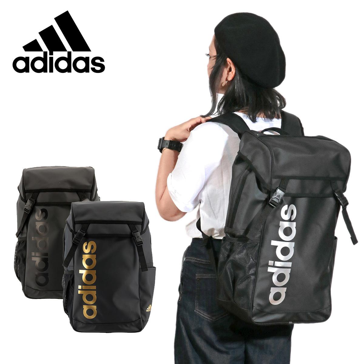 アディダス リュック 55043 adidas リュックサック スクエア ボックス型 メンズ[PO10][bef][即日発送]