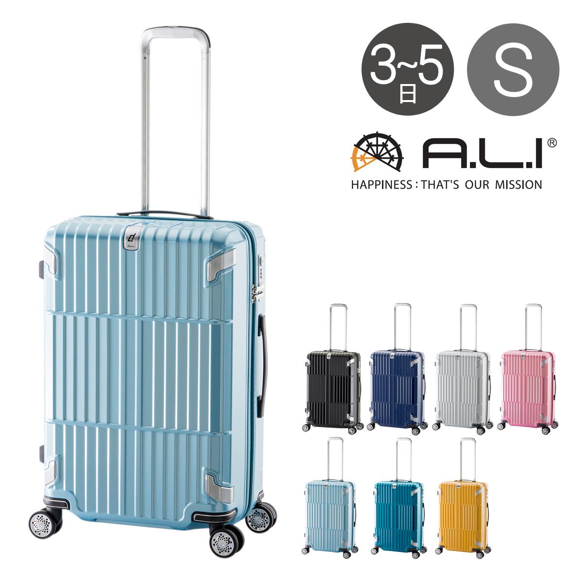 アジアラゲージ スーツケース|59L 62cm 4.3kg HD-502S-27 ハード ファスナー A.L.I departure ディパーチャー|ストッパー付き TSAロック搭載 キャリーケース ハードキャリー[PO10][bef]