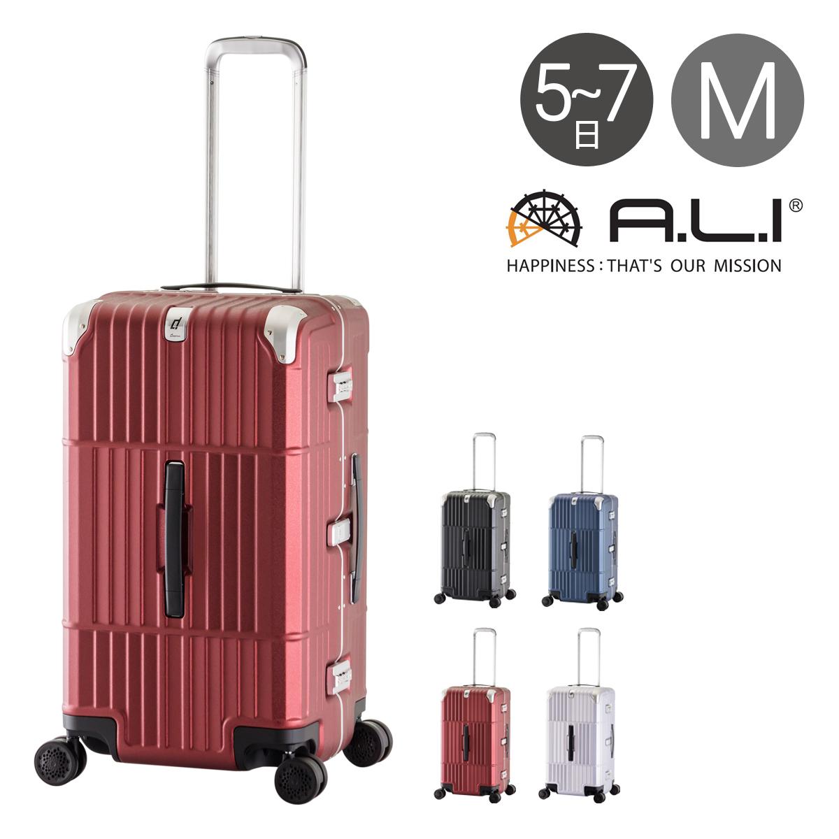 アジアラゲージ スーツケース|76L 67cm 5kg HD-515-27 ハード フレーム A.L.I departure ディパーチャー|TSAロック搭載 キャリーケース ハードキャリー[PO10][bef]