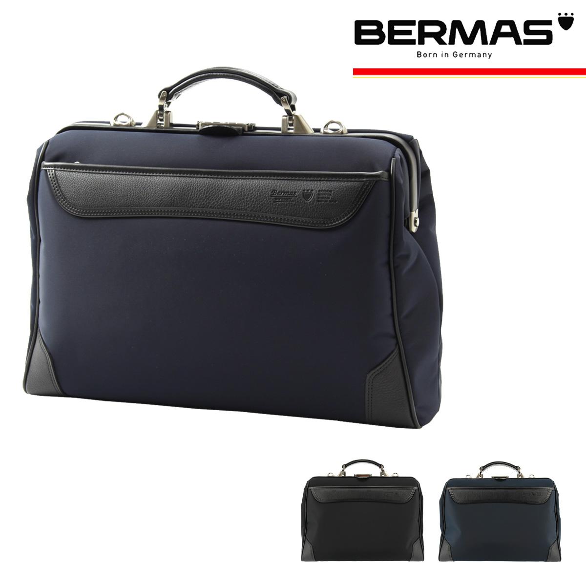バーマス ブリーフケース 2WAY A4 鍵付 ファース メンズ 60031 BERMAS | ビジネスバッグ ビジネスリュック ナイロン 日本製