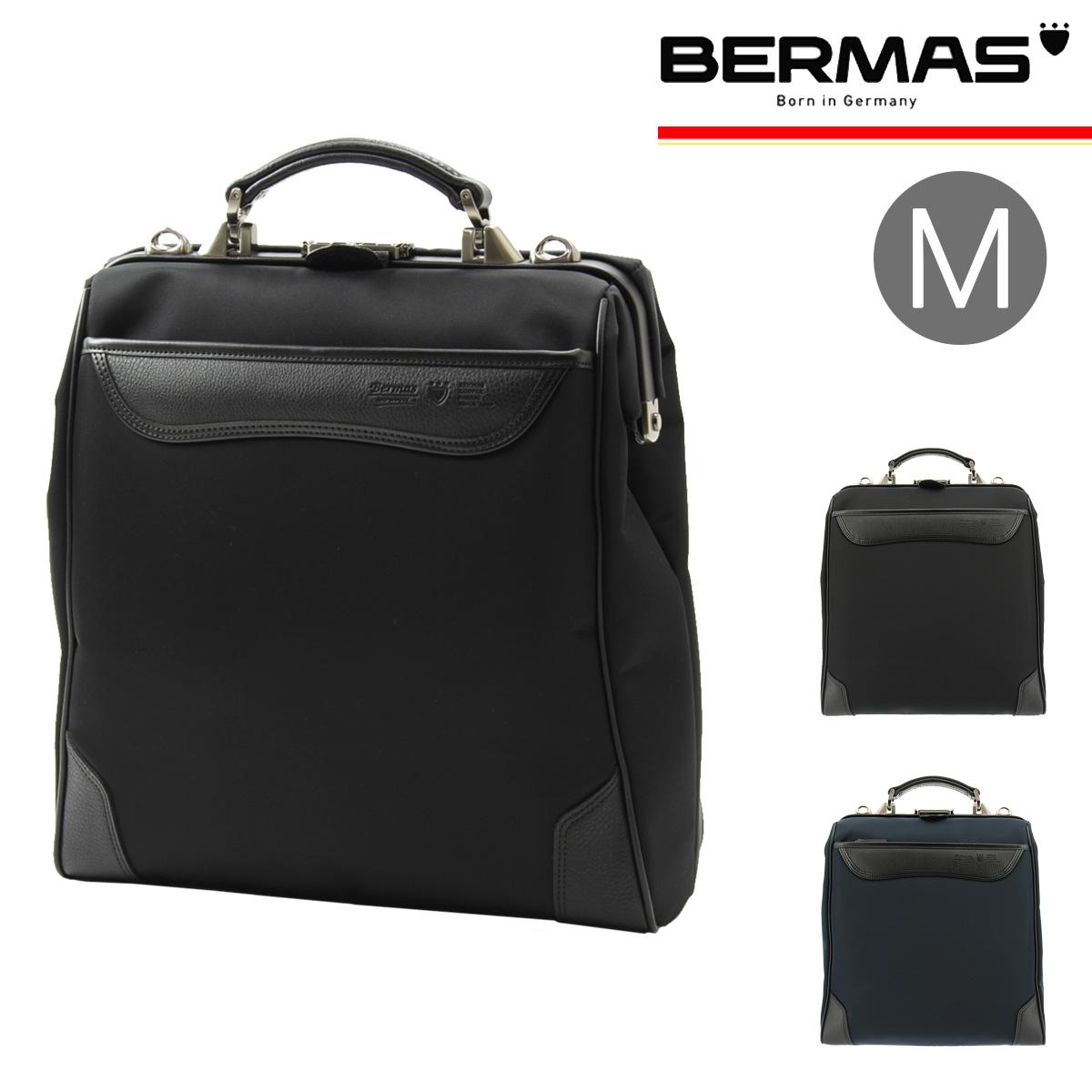 バーマス リュック ファース メンズ 60033 BERMAS   リュックサック A4 ナイロン 日本製[bef][PO10]