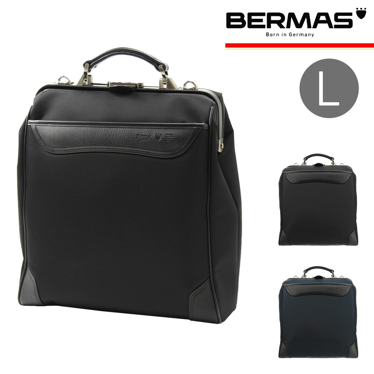 バーマス リュック ファース メンズ 60034 BERMAS | リュックサック A4 ナイロン 日本製[bef][PO10]