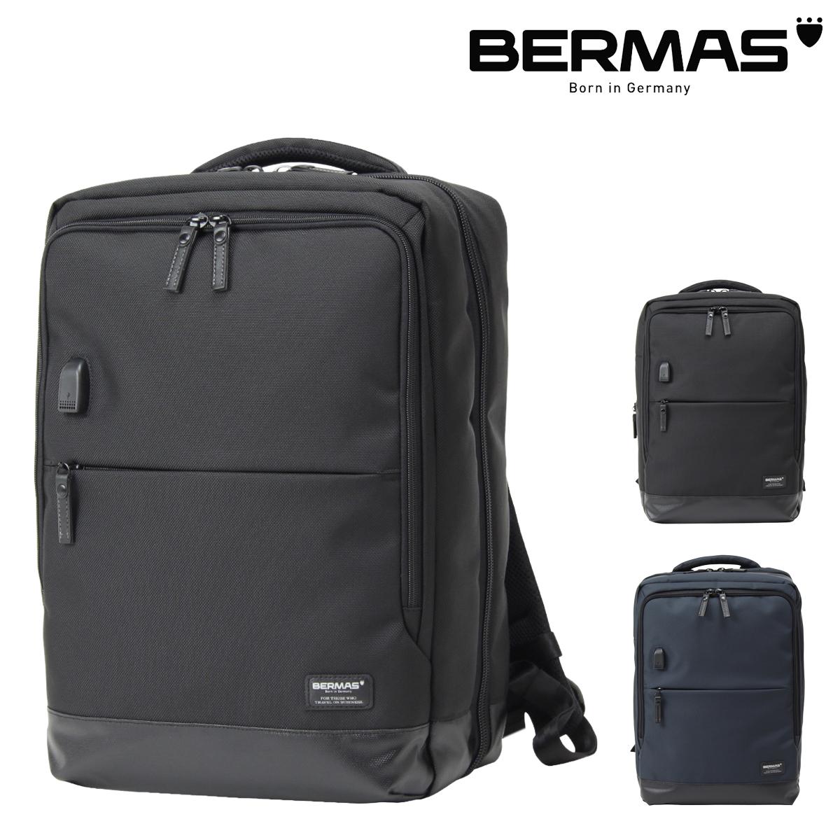 バーマス キャリングパック リュック B4 バウアーIII メンズ 60077 BERMAS | USBポート [PO10][bef]