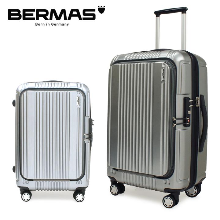 バーマス スーツケース 60256 56cm プレステージ2 【 BERMAS キャリーケース ハードキャリー 4輪キャリー フロントオープン 】[bef]