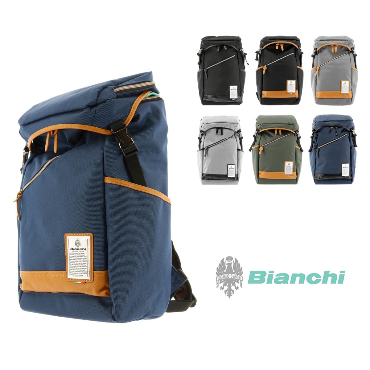 ビアンキ Bianchi リュック NBTC-55 DIBASE 【 バックパック デイパック メンズ 】[bef][即日発送]