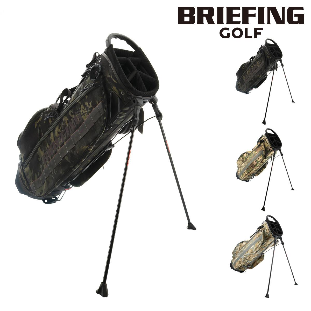 ブリーフィング ゴルフバッグ キャディバッグ メンズ BRG191D02 BRIEFING | 撥水 ゴルフ[即日発送][PO10]